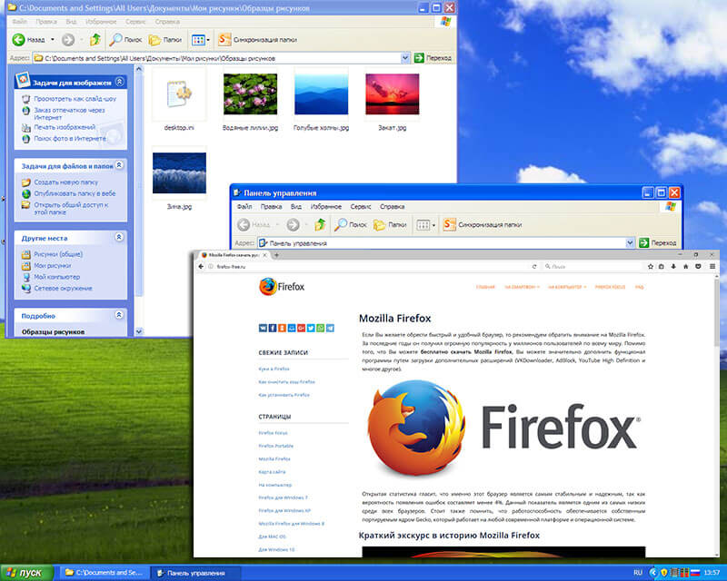 firefox-dlya-windows-xp
