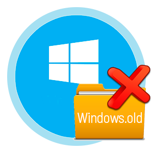 kak-udalit-windows-old-v-windows-10