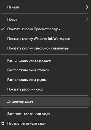 windows-10-menyu-avtozagruzki