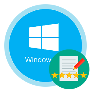 windows-10-otzyvy