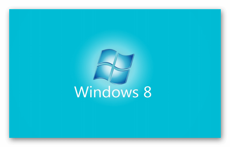 отзывы о windows 8