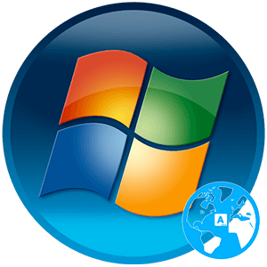 Смена языка в Windows 7