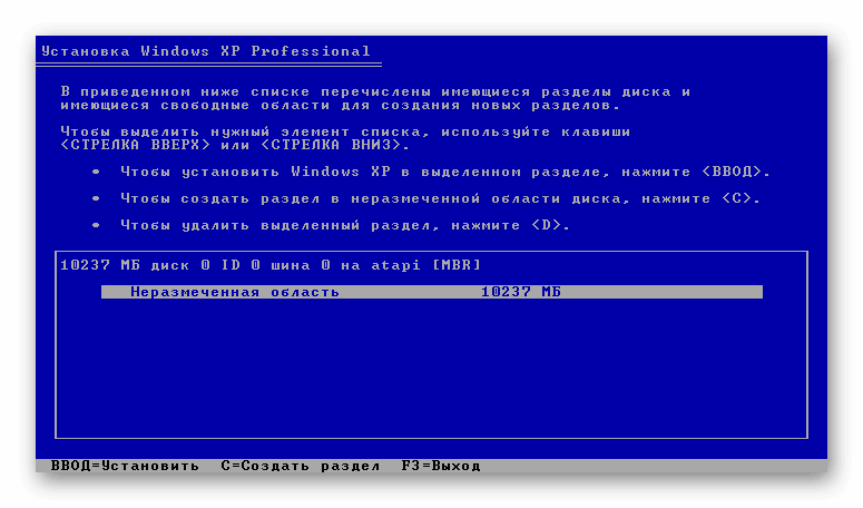 Создание диска при установке Windows XP