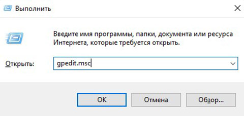 kak-otklyuchit-obnovlenie-windows-10