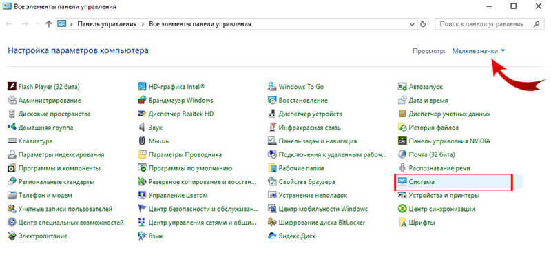 udalennyj-rabochij-stol-windows-10